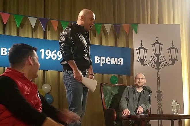 Иванов в сериале Физрук