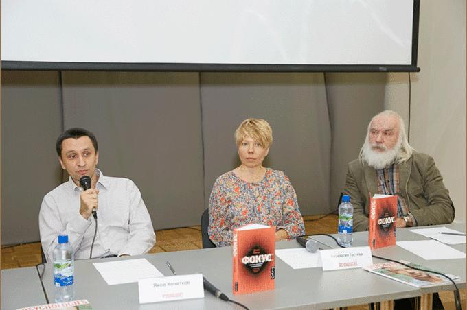 Яков Кочетков, Анастасия Гостева, Александр Орлов