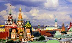 Географический тест: хорошо ли вы знаете Россию?