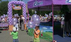 Веселый праздник Libero в Московском зоопарке