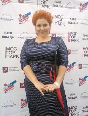 Ольга Атесова
