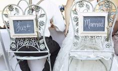 10 правил, чтобы найти мужа