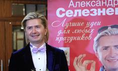 Александр Селезнев выпустил сразу две кулинарные книги