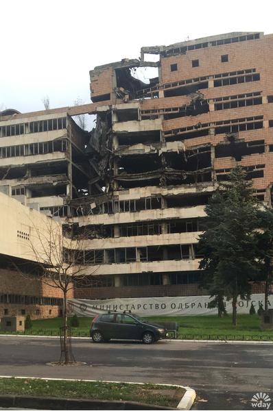 Здание Министерства обороны в Белграде
