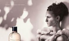 Bottega Veneta представит первый женский аромат