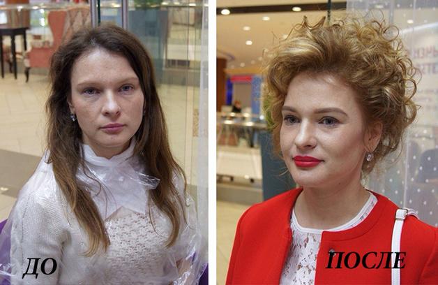 Волгоград, фотографии до и после