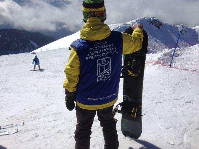 Волонтером программы «Лыжи мечты» Антон Богданов стал в 2015 году