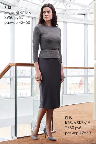 MW-Европейская одежда