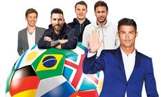Найти футболиста: где встретить главных звезд чемпионата мира