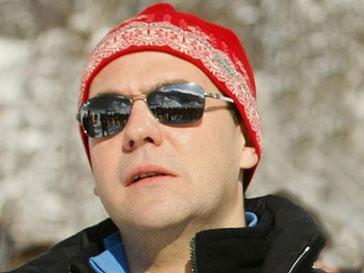 Дмитрий Медведев утвердил закон об антинаркотическом центре