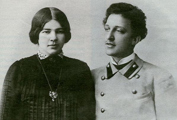 Любовь Менделеева, Александр Блок фото