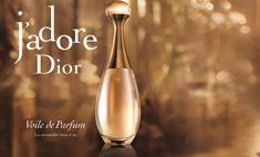 У Dior появился фильм про аромат J'adore Le Parfum