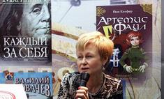 Донцова признана самым издаваемым российским писателем 2009 года
