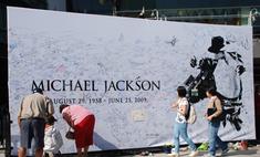 Дом Майкла Джексона осквернили вандалы