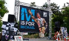 Мир отмечает годовщину смерти Майкла Джексона