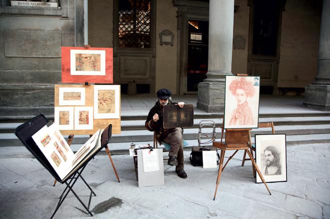 Уличный художник