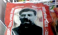 Пельмени «нежные» от… Сталина
