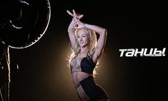 «Танцы»: во время шоу Алиса Доценко похудела на 6 кг