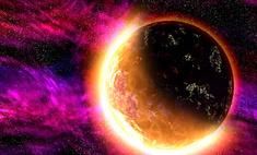 Астрономы нашли в космосе горячую воду