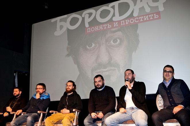 Создатели сериала Бородач