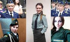 Ярославны в погонах: равнение на красоту!
