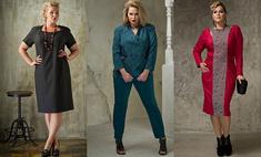 Большая мода: как одеться на Новый год девушкам с формами