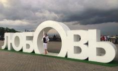 Как проводят лето телеведущие Владивостока?