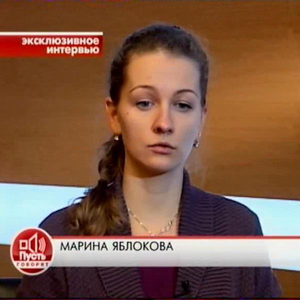 Пострадавшая требует наказать Киркорова по закону.