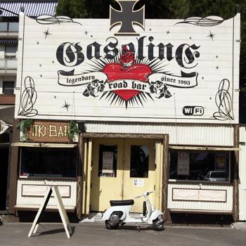 В Лидо ди Езоло множество придорожных баров - от романтичных до брутальных
