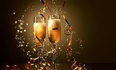 Встречаем Новый год с выдумкой и фантазией. Интересные сценарии