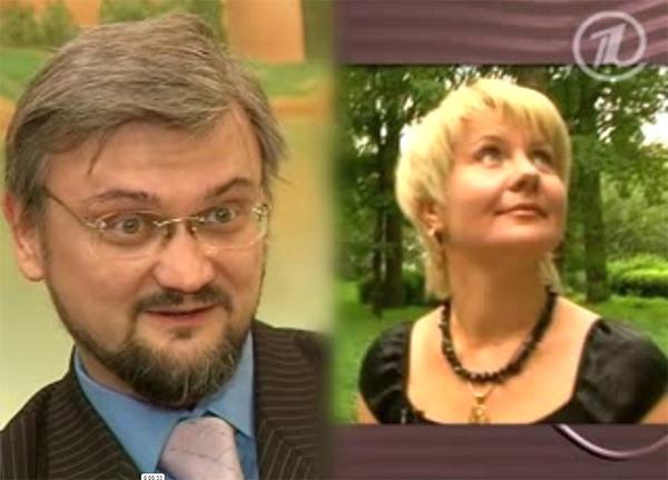 Сергей Борзенков и Татьяна Лебедько, фото