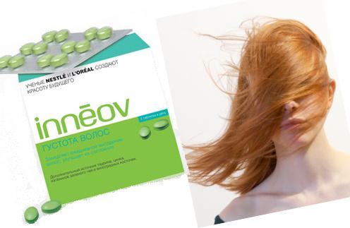 Народное средства от лишних волос