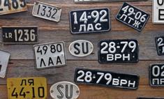 Автомобильные номера могут лишиться кода региона