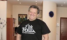 Бориса Грачевского обокрали на 600 тысяч