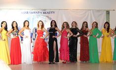 Самарские красотки приняли участие в Miss Samara Beauty 2014