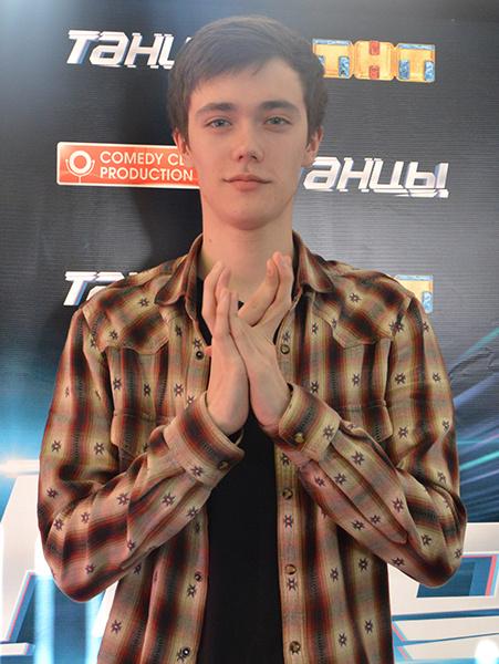 Лев Еременко