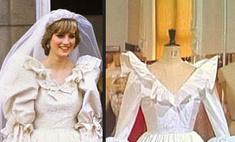 Найдено запасное свадебное платье принцессы Дианы