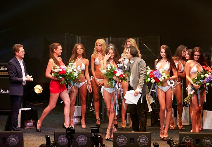 Miss MAXIM «ВКонтакте» 2016