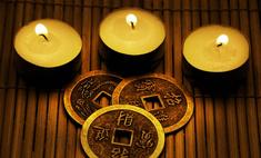 Китайское гадание на монетах по Книге перемен
