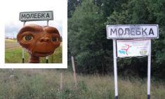 Топ-17 мест в России, где можно увидеть НЛО