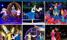 Диснеевские принцессы дадут ледовое шоу в Москве