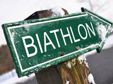 В сборную России по биатлону вошли 16 человек
