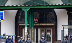 Террористку-смертницу разыскивали в Москве два дня