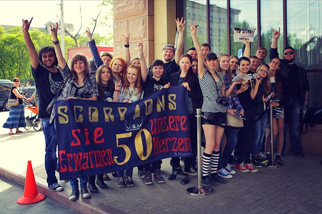 Scorpions прощальный тур