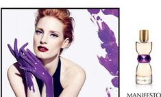 Манифест: Джессика Честейн в рекламе аромата Yves Saint Laurent