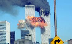 последние погибших теракте сентября