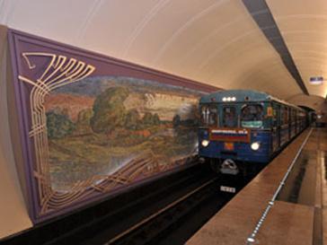 Станция «Марьина роща»