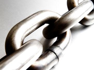 Крупная цепь