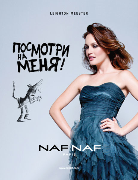 Лейтон Мистер в кампании Naf Naf весна-лето 2014