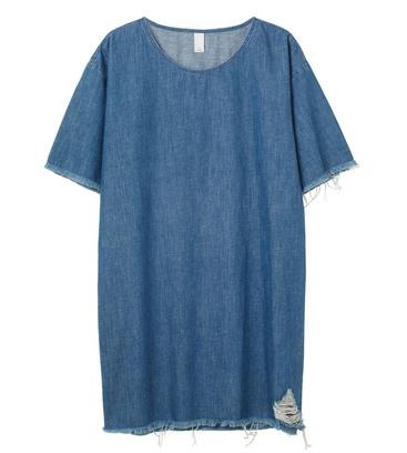 Платье Monki, 1500 р.